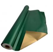 Emerald/Gold Deluxe Cello 60cm x 25mts