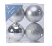 Silver Shatterproof Baubles (10cm) (4 pieces)