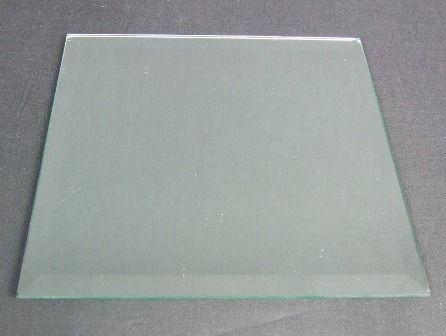 20cm (8inch) Square Mirror Plate
