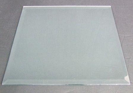 25cm (10inch) Square Mirror Plate
