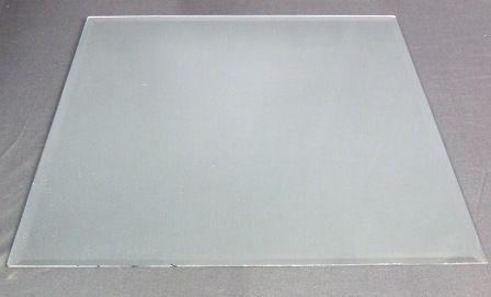 40cm (16inch) Square Mirror Plate